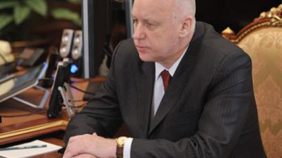 Alexander Bastrykin, chairman of the Investigative Committee of the Russian Federation (RIA Novosti / Aleksey Nikolskyi)