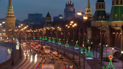 RIA Novosti / Maxim Blinov