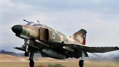 An Israeli F-4 Phantom takes off at an Airforce base in the Tel Nof. (AFP Photo/Yoav Lemmer)