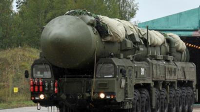 A Russian RS-24 Yars thermonuclear intercontinental ballistic missile launcher (AFP Photo / Andrey Smirnov)