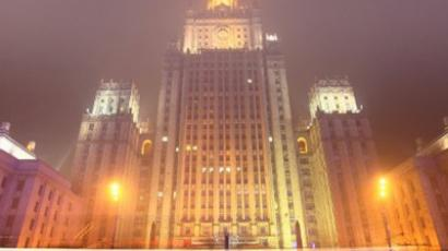 Russian Foreign Ministry building (AFP Photo / Boris Yelenin)