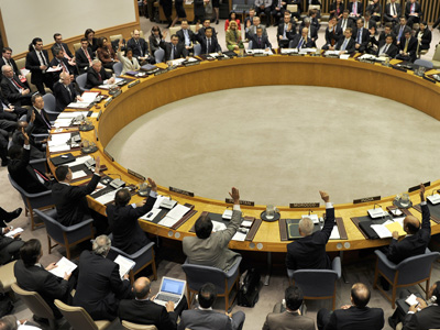 Russia will veto initiative on Syria intervention in UNSC - Foreign Ministry (AFP Photo / Timothy A. Clary)
