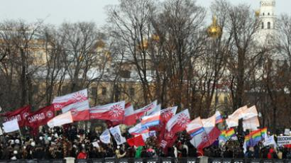Participants of the opposition rally For Fair Election on Bolotnaya Square in Moscow. (RIA Novosti / Maria Vashuk)