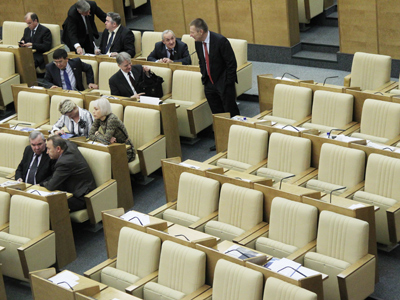 $10MN for State Duma seat - Russian MPs suspected of major fraud