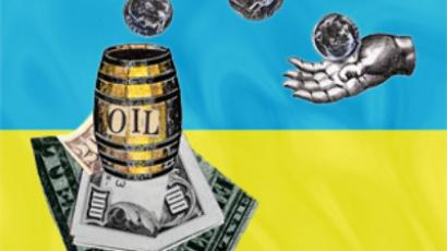 Ukraine asks for $5 BLN from Russia