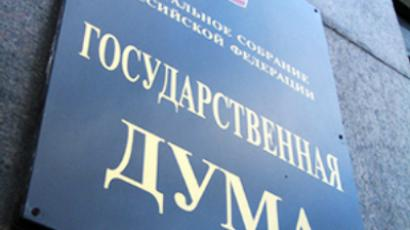 Scandalous vote result annulled in North Caucasus