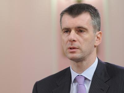 Businessman and presidential candidate Mikhail Prokhorov (RIA Novosti / Alexsey Druginyn)
