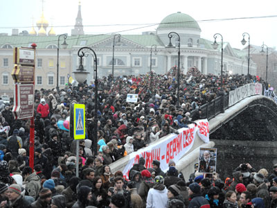 "Rally ""For Fair Elections"" on Bolotnaya Square (RIA Novosti / Iliya Pitalev)"