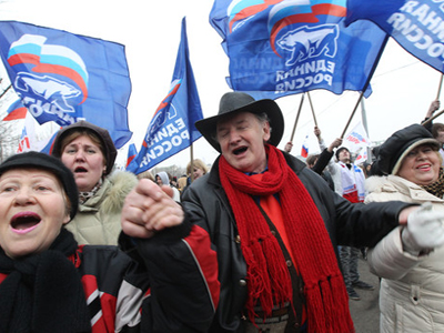 Rally of United Russia supporters RIA Novosti / Aleksey Kudenko