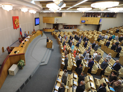 Russia's parliamentary majority creates commission to filter 'stupid bills'
