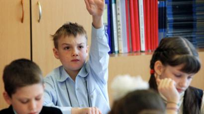 Students will have to choose subjects from six fields of knowledge (RIA Novosti / Vitaliy Ankov)