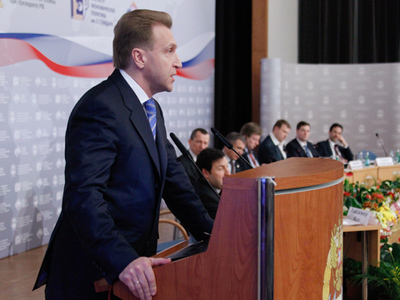 First Vice Premier Shuvalov declines to lead opposition party
