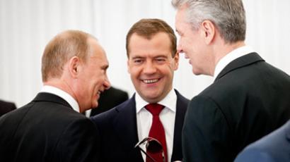 Prime Minister Vladimir Putin, President Dmitry Medvedev and Moscow Mayor Sergey Sobyanin (RIA Novosti / Evgeny Samarin)