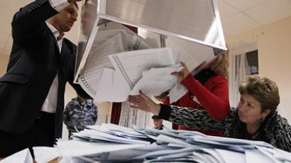 S. Ossetia results on hold in female candidate uproar