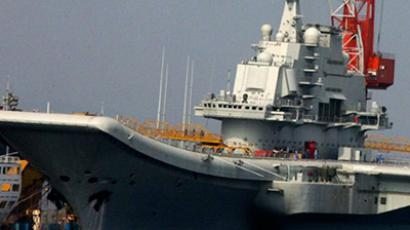 China's first aircraft carrier (China Out / AFP Photo)