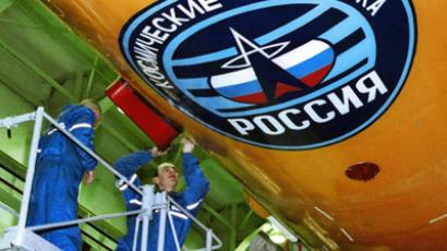 Plesetsk space center booster rocket / RIA Novosti