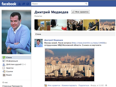 Syrian spam hits Medvedev Facebook account