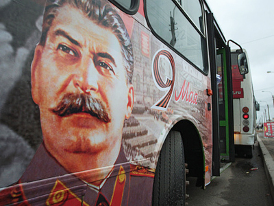 A commuter bus with a portrait of Joseph Stalin in St. Petersburg (RIA Novosti / Rostislav Koshelov)