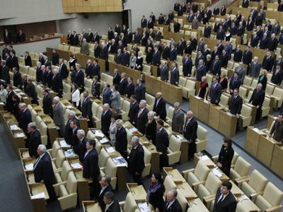 RIA Novosti / Vladimir Fedorenko