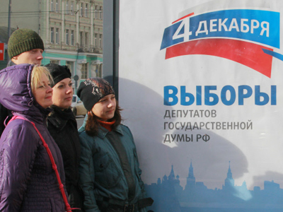Election Day: Russians vote for new Duma