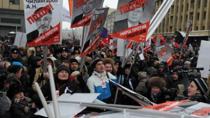 At least 20,000 Russian opposition supporters rally on January 13, 2013.(AFP Photo / Aadrey Smirnov)
