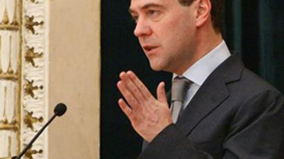 Expansion of nuclear club unacceptable – Medvedev