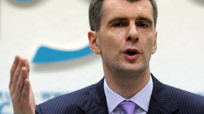 Prokhorov's new party officially registered
