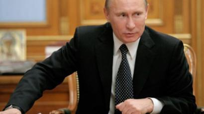 Team Putin launches campaign site