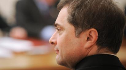 Surkov leaves politics, enters government