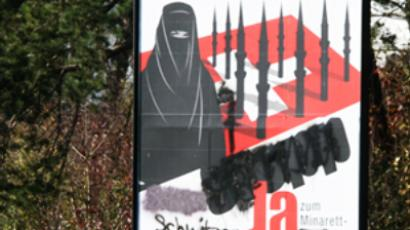 Swiss mosques under threat by right wingers