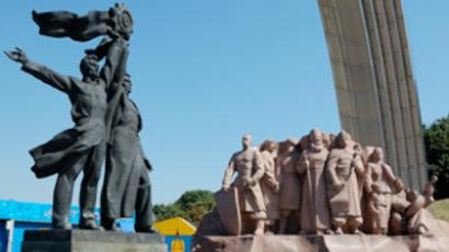 Kiev monument of peoples' friendship, commemorating unification of Russia and Ukraine