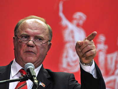 'US ambassador to Libya was shot like a dog' – Zyuganov