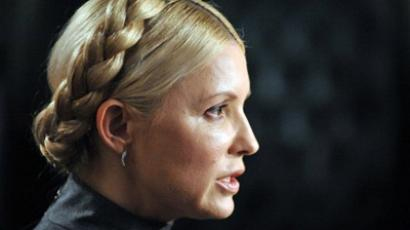Trial delayed as unnamed illness lays low Tymoshenko