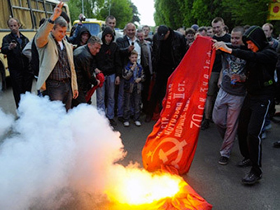Ukraine's Constitutional Court bans use of red Victory banner