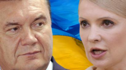 Fight for the dark horse of Ukrainian politics