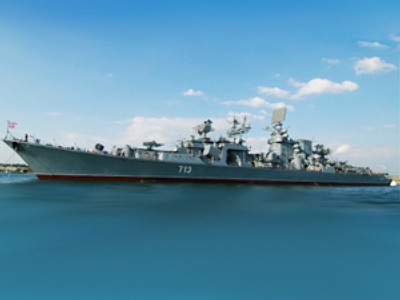 Ukraine's military to invite Russia, Georgia to naval games?