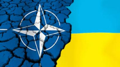 Is Ukraine's NATO policy dead?