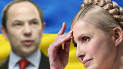 Ukrainian Rada votes to break Timoshenko's Cabinet