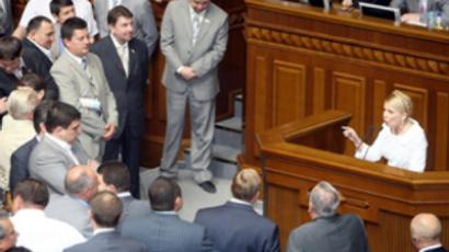 Ukraine parliament ousts FM