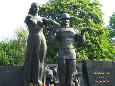Glory Monument in Lvov, image by RT