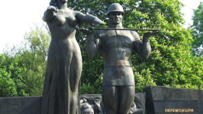 Orange legacy still stalks Ukraine