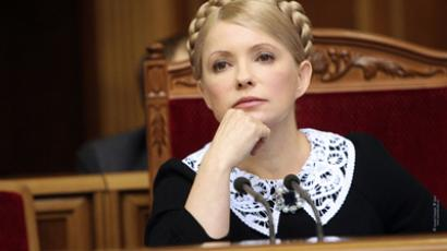 "Ukrainian ex-premier accuses authorities of ""destroying opposition"""