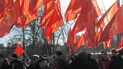 Russian Communist Party supporters (RIA Novosti / Vladimir Vyatkin)