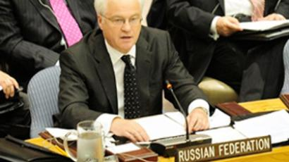 Russian Ambassador to the UN Vitaly Churkin speaks during a UN Security Council at the UN headquarters June 9, 2010 in New York (AFP Photo / Emmanuel Dunand)