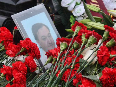 Foreign Ministry denies UN inquiry into Magnitsky case