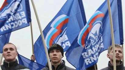 "Supporters of the ""United Russia"" take part in a party rally. (RIA Novosti / Alexey Kudenko)"