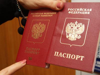 RIA Novosti / Vladimir Vitkin