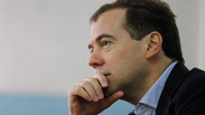 Russian President Dmitry Medvedev addresses the National Student Forum, 1 November 2011 (AFP Photo / Dmitry Astakhov)