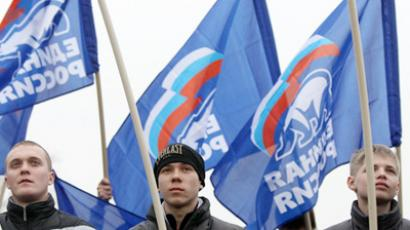 United Russia has no election expenses
