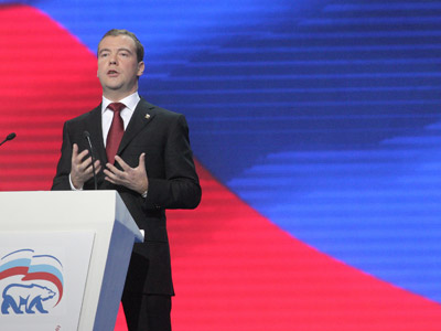 November 27, 2011. Russian President Dmitry Medvedev speaks at the United Russia party's 12th pre-election convention at the Luzhniki Palace of Sports. (RIA Novosti/Sergey Mamontov)